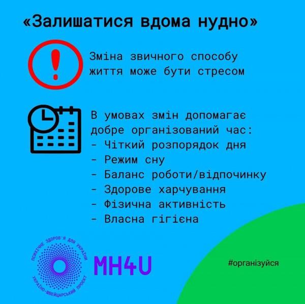 90935281_2700027180096028_5244173721458966528_n.jpg