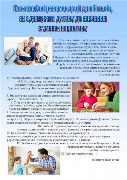 91123502_2706395542792525_1026572684974096384_n.jpg